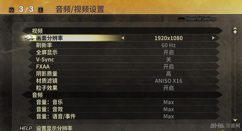 噬神者2:狂怒解放通关存档截图0
