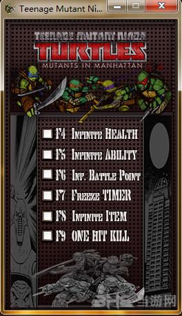 忍者神龟:曼哈顿突变六项修改器截图0