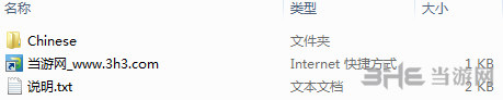 饥荒Kaoyu汉化补丁截图7