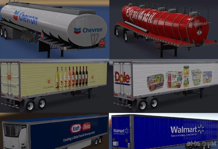 美国卡车模拟真实的公司和拖车MOD截图1