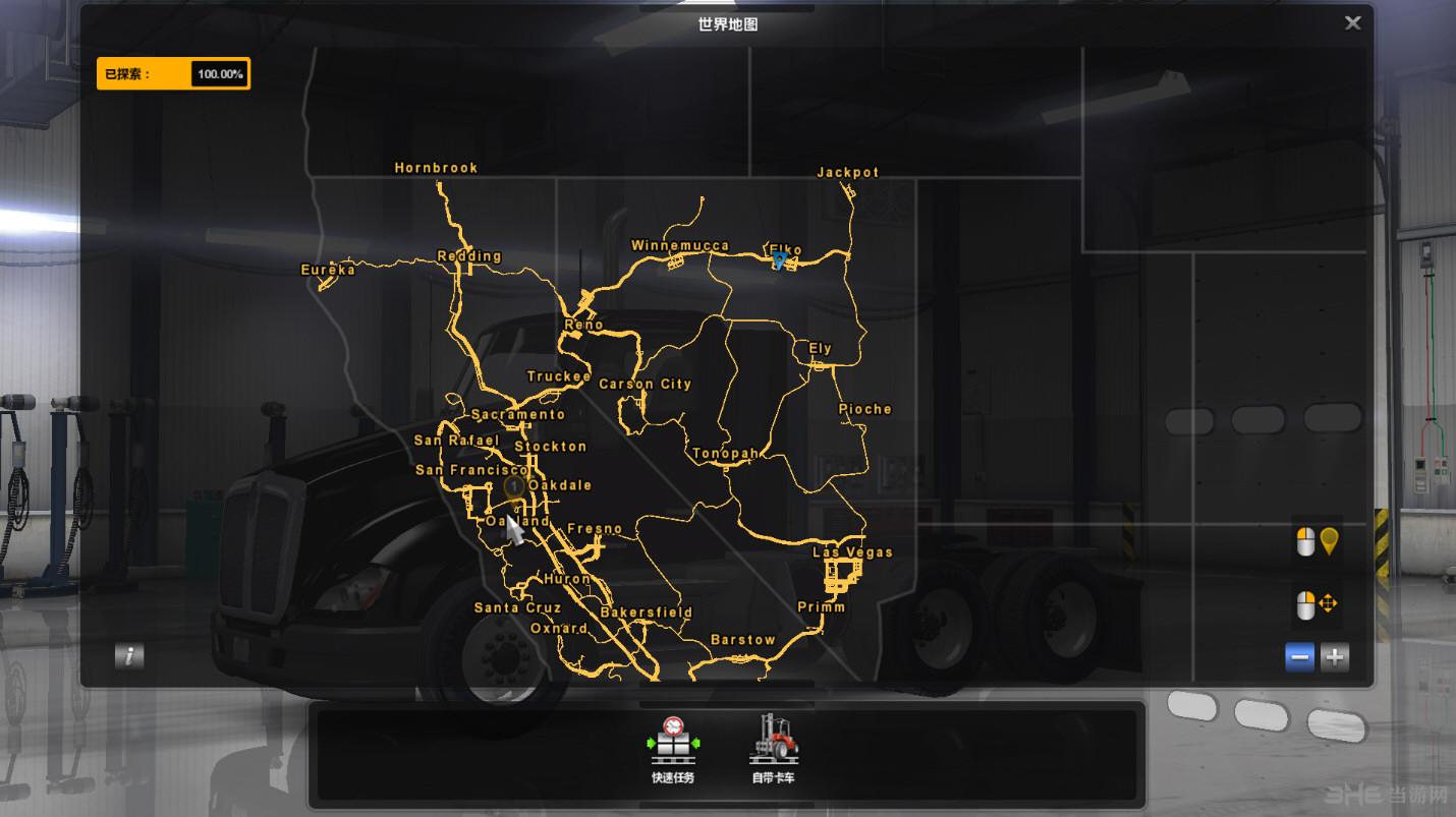 美国卡车模拟100%地图存档截图2