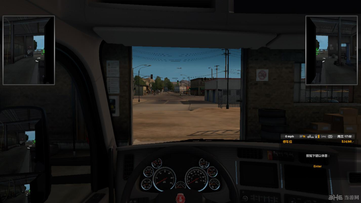 美国卡车模拟100%地图存档截图6
