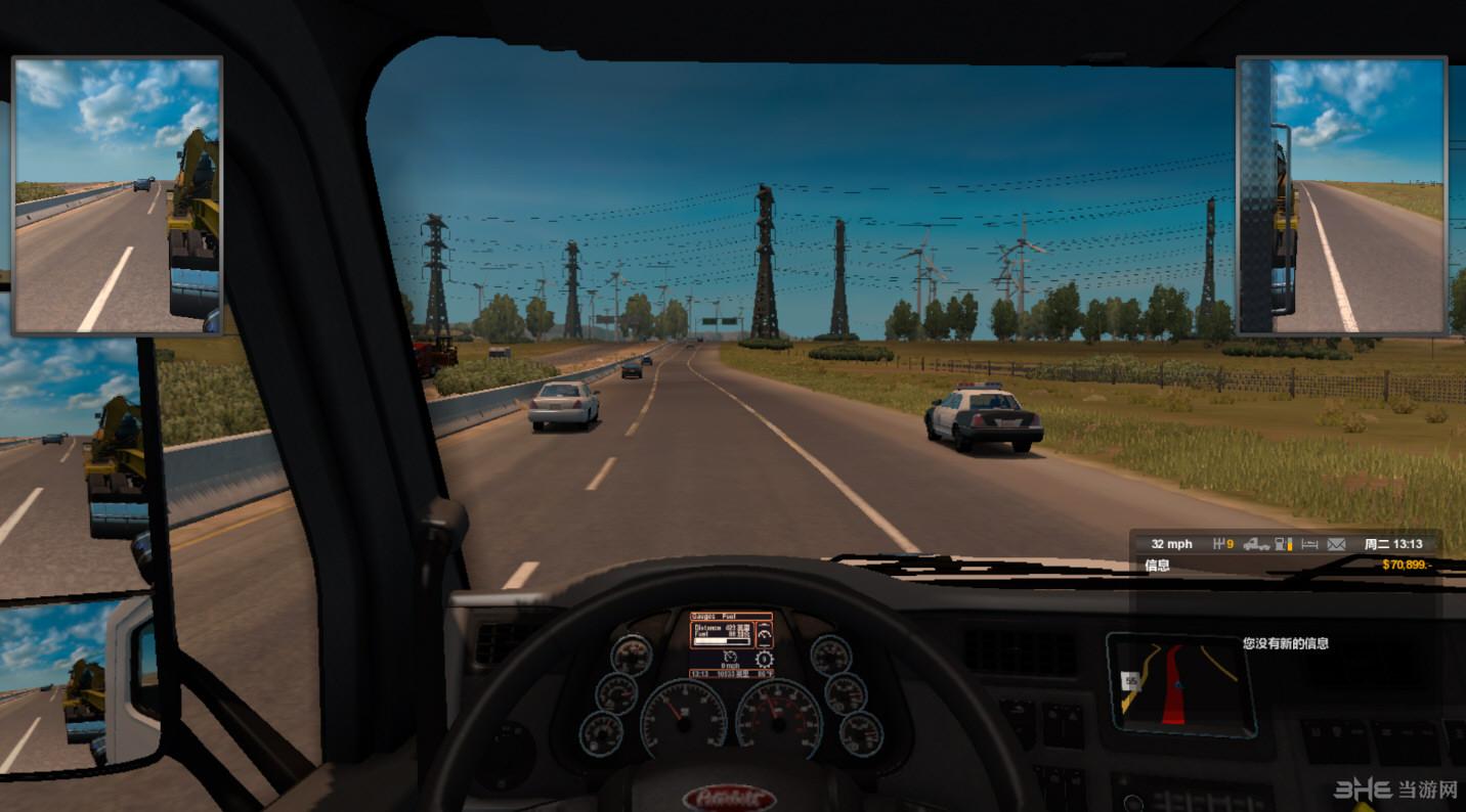 美国卡车模拟100%地图存档截图7