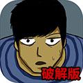 抽卡人生破解版安卓版V1.2