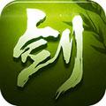 三剑豪2安卓版V1.5.0