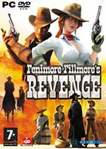 西部人的复仇重制版(Fenimore Fillmore:The Westerner)硬盘版