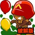 猴子塔防对战版破解版