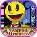 吸血鬼福尔摩斯X吃豆人:星屑的救世主