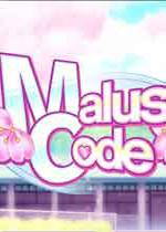海棠代码(Malus Code)PC硬盘版