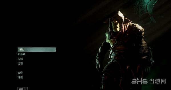 冥河:暗影碎片截图0
