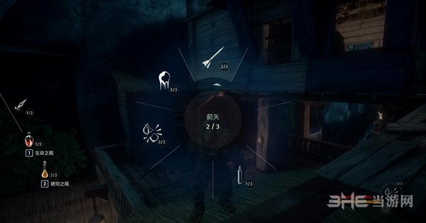 冥河:暗影碎片截图5