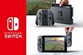 华尔街日报:任天堂Switch销量远超预期