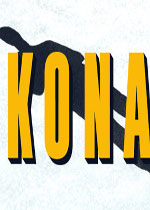KonaPC硬盘版