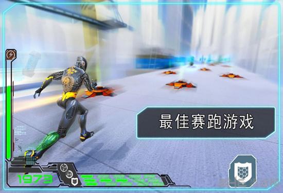 机器人跑酷修改版截图3