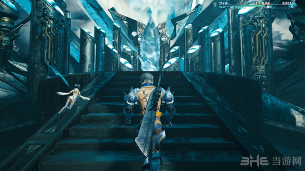 最终幻想:莫比乌斯截图3