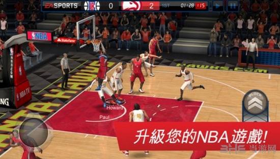 NBAlive移动版