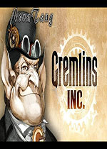 妖精股份公司(Gremlins, Inc.)破解版