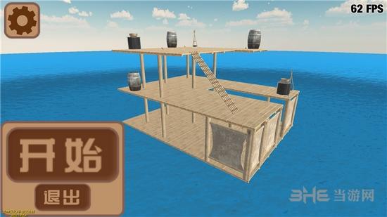 木筏:求生中文版截图0