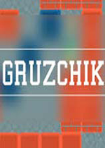 GRUZCHIK