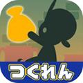 记忆的迷宫app安卓版V1.0