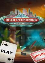 死亡猜想7:谋杀诡计(Dead Reckoning 7- Sleight of Murder)典藏版