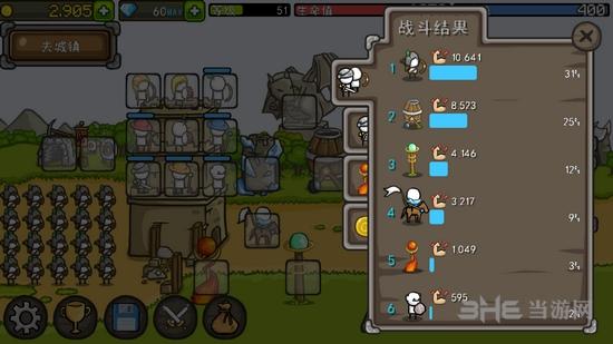 成长城堡中文版截图6