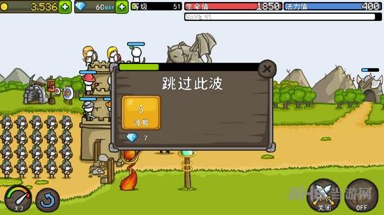 成长城堡中文版截图8