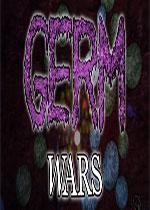 细菌战(Germ Wars)硬盘版