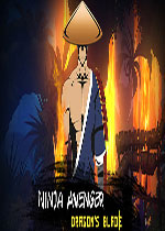 忍者复仇者:龙之刃(Ninja Avenger Dragon Blade)破解版