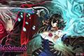 《血迹:夜之仪式》WiiU版取消 或将重心转向任天堂Switch