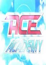 王牌学院(ACE Academy)PC硬盘版
