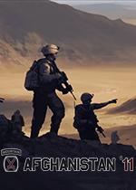 阿富汗11