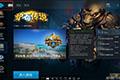 战网停用 全新名称暴雪游戏平台如何看待