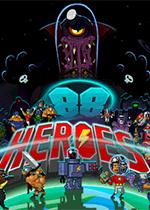 88英雄(88 Heroes)32位+64位硬盘版