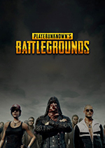 绝地求生大?#30001;?PlayerUnknown's Battlegrounds)中文正式版Build 20180208