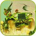 赤色要塞手机版安卓版V5.2
