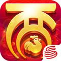 大�西游手游官服安卓版v1.1.179