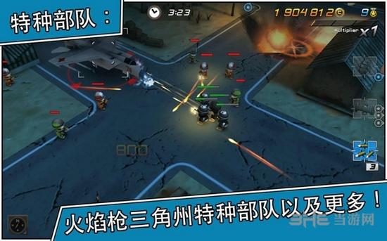 小小部队2中文破解版截图0