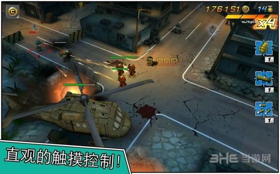 小小部队2中文破解版截图2