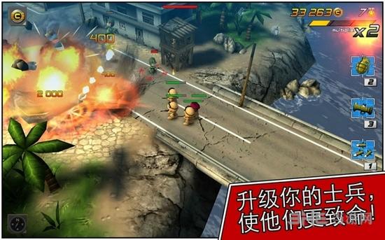 小小部队2中文破解版截图4