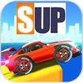 SUP竞速驾驶破解版安卓版V1.2.5