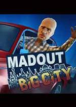城市狂热(MadOut BIG City)PC简体中文版