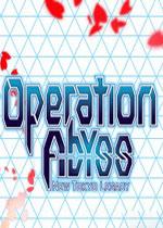 �|京新世�:作�鹕�Y(Operation Abyss: New Tokyo Legacy)PC硬�P版