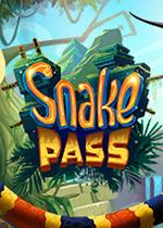蛇道(Snake Pass)PC硬�P版v1.4