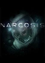 麻醉(Narcosis)官方中文版