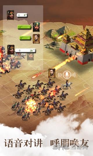 胡莱三国2手机版截图3