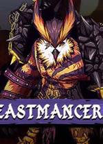 兽王(Beastmancer)硬盘版