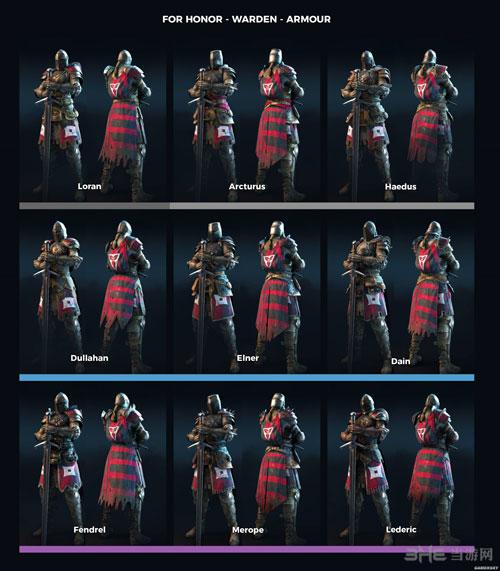 荣耀战魂守望者武器与装备一览 看守者穿什么好看