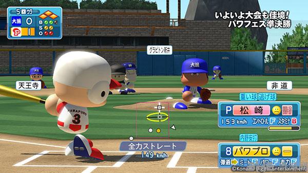 实况力量棒球16游戏图片1