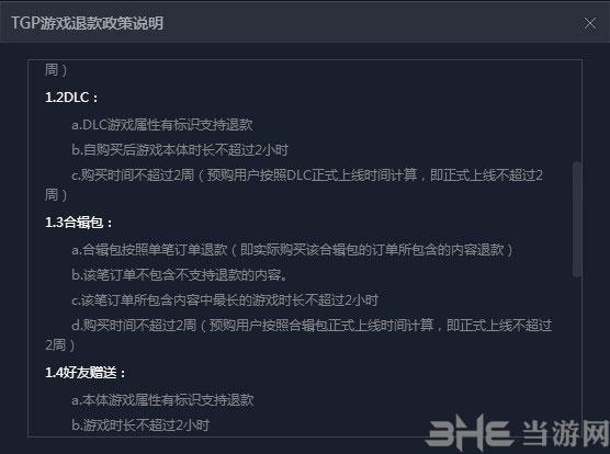 星露谷物语截图2
